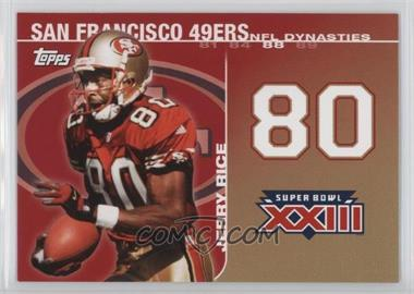 2008 Topps NFL Dynasties Tribute #DYN-JR - Jerry Rice