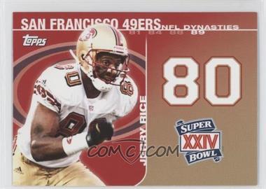 2008 Topps NFL Dynasties Tribute #DYN-JR2 - Jerry Rice