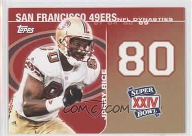 2008 Topps NFL Dynasties Tribute #DYN-JR2 - Jerry Rice