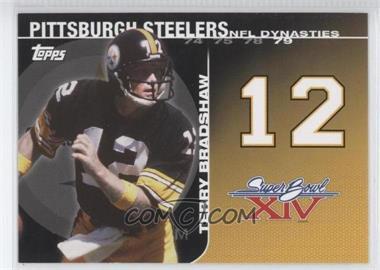 2008 Topps NFL Dynasties Tribute #DYN-TBR2 - Terry Bradshaw
