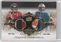 Matt Ryan, Chad Henne /35