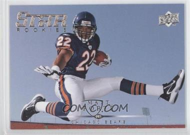 2008 Upper Deck #275 - Matt Forte