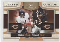Walter Payton, William Perry /250