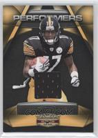 Mike Wallace /250