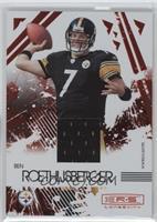 Ben Roethlisberger /299
