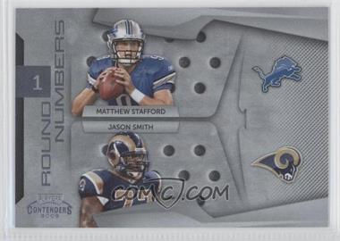 2009 Playoff Contenders - Round Numbers #1 - Jason Smith, Matthew Stafford