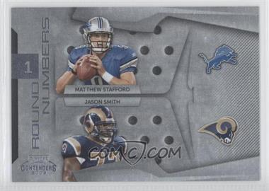 2009 Playoff Contenders Round Numbers #1 - Jason Smith, Matthew Stafford