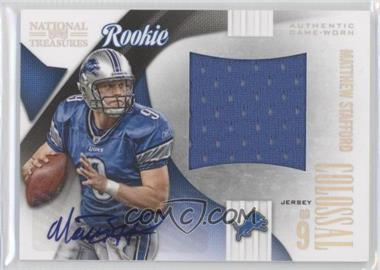 2009 Playoff National Treasures - Rookie Colossal Materials - Signatures [Autographed] #2 - Matthew Stafford /50