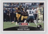 Hines Ward /2009