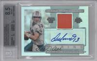 Dan Marino (Football) /110 [BGS 8.5]
