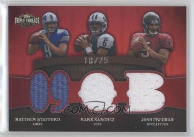 2009 Topps Triple Threads - Relic Combos #TTRC-26 - Mark Sanchez, Josh Freeman, Matthew Stafford /25