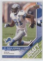 Calvin Johnson /350