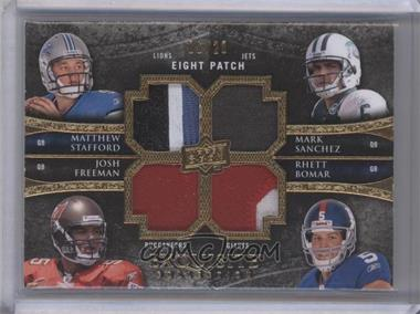2009 Upper Deck Exquisite Collection Eight Patch #N/A - Matt Stover, Mark Sanchez, Josh Freeman, Knowshon Moreno, Chris Wells, Donald Brown, Rhett Bomar /20