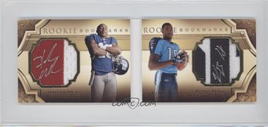 2009 Upper Deck Exquisite Collection Rookie Bookmarks #BM-NB - Hakeem Nicks, Kenny Britt /99