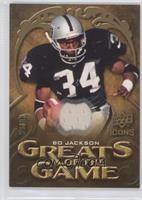 Bobby Jackson /99