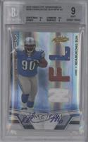 Rookie Premiere Materials NFL Signatures - Ndamukong Suh /299 [BGS9]