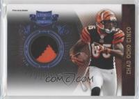 Chad Ocho Cinco /50
