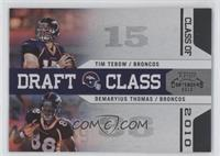 Tim Tebow, Demaryius Thomas /50