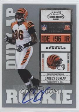 2010 Playoff Contenders #112 - Carlos Dunlap