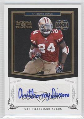 2010 Playoff National Treasures Century Gold Signatures [Autographed] #203 - Anthony Dixon /25