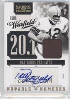 Paul Warfield /15