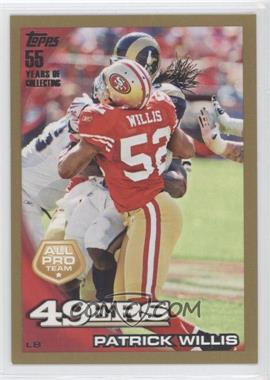 2010 Topps Gold #405 - Patrick Willis /2010