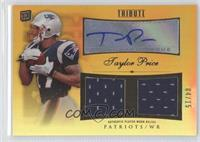 Taylor Price /15