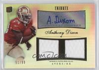 Anthony Dixon /99