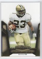 Pierre Thomas /759