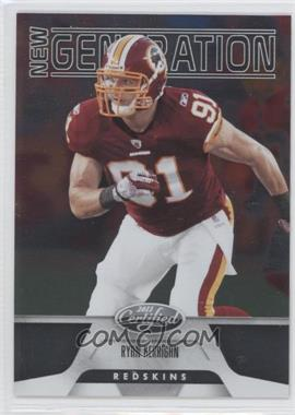 2011 Certified #235 - Ryan Kerrigan /999