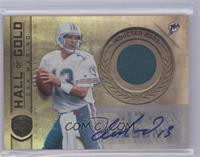 Dan Marino /25 [Near Mint]