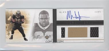 2011 Panini Playbook #125 - Mark Ingram /299