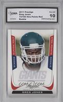 Greg Jones /100 [ENCASED]
