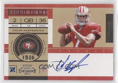 2011 Playoff Contenders #227.1 - Colin Kaepernick (Base)