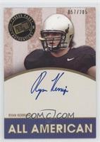 Ryan Kerrigan /205