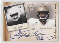 Cris Carter, Jonathan Baldwin /50