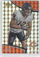 Johnny Knox /10