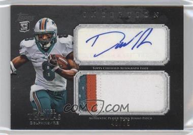 2011 Topps Inception Rookie Autographed Jumbo Patch Grey #AJP-DT - Daniel Thomas /75