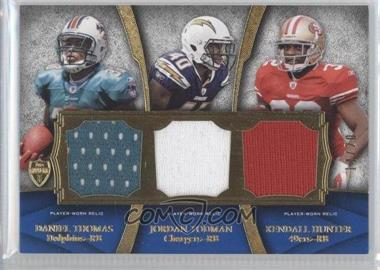 2011 Topps Supreme Six Piece Relics Dual Sided #SSPR-13 - Jordan Todman, Daniel Thomas, Kendall Hunter /20