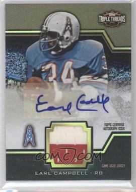 2011 Topps Triple Threads - Unity Autographed Relics - Sepia #TTUAR-17 - Earl Campbell /75