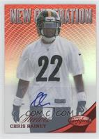 Chris Rainey /250