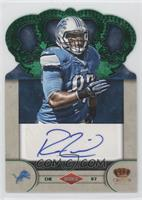 Ronnell Lewis /10