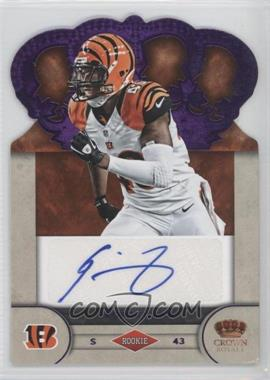 2012 Crown Royale - Rookie Signatures - Purple #38 - George Iloka /25