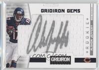 Alshon Jeffery /202