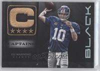Eli Manning /349