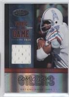 Earl Campbell /13