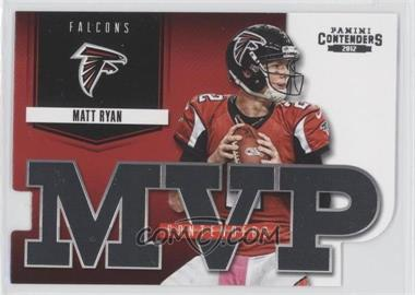2012 Panini Contenders MVP Contenders #10 - Matt Ryan