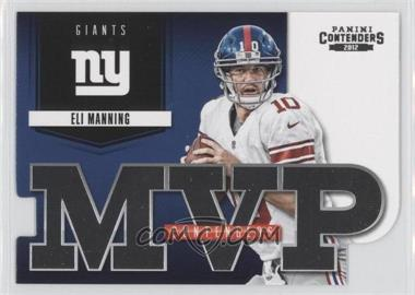 2012 Panini Contenders MVP Contenders #14 - Eli Manning