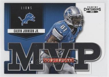 2012 Panini Contenders MVP Contenders #7 - Calvin Johnson Jr.