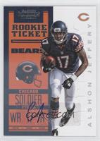 Rookie Ticket RPS - Alshon Jeffery
